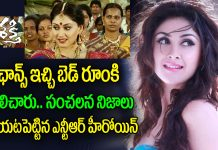 manjari phadnis sensational comments on tollywood and casting couch