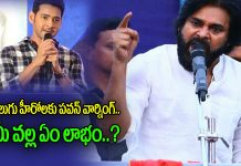 janasena chief pawan kalyan sensational comments on tollywood