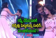 rashmi gautam surprises sudigali sudheer hot topic