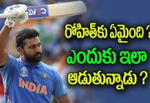rohit sharma T20 Matches