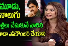 sri reddy reacted on disha encounter issue with sensational comments