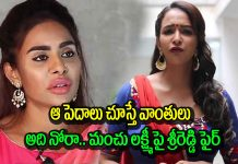 sri reddy fires on manchu lakshmi over police encounter