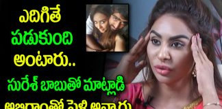 controversial actor sri reddy comments on abhiram