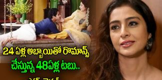 actress tabu to play prostitute role