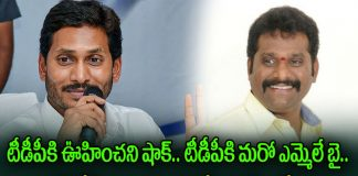 another tdp mla maddali giri ready to leave his own party and allied with ycp
