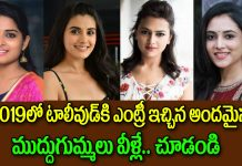 new tollywood actress 2019
