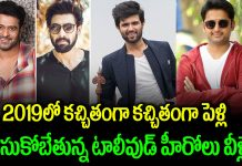 tollywood heroes marrage in 2020