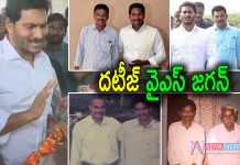 AP CM YS Jagan expresses solidarity to Narayana family members in Diguvapalli