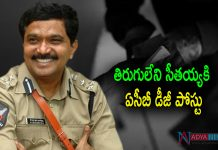 AP Transport Comminesor PSR Anjaneyulu Shifted AP ACB DG