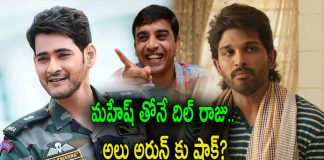 Dil Raju Give a Big Shock to Allu Arjun?