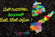 KTR Comments on AP 3 Capitals issue