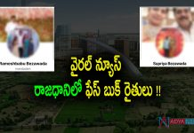 Viral News on AP Capital Controversy