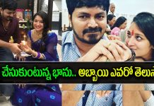 Bigg Boss Bhanu Sri marriage Details