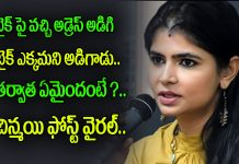 singer chinmayi sripada shares a womens ordeal from telangana through twitter