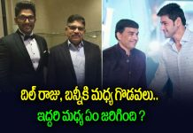 All is not well between Dil Raju and Allu Arjun