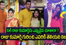 Dil raju daughter Hanshitha reddy NEW BABY GIRL