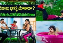 Jabardasth Dorababu wife and daughter