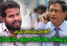 jabardast comedian hyper aadi post on ms narayana is going viral on social media