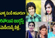 Jabardasth Lady Getup Actors