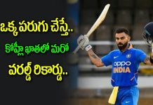 indian captain virat kohli eyes another record in world cricket