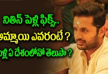 nithin marriage venue is fixed
