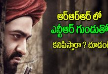 young tiger ntr to tonsure his head for crucial scenes in rrr