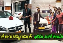 Singer Rahul Sipligunj New Luxury Car
