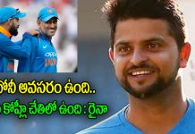 i still think indian team needs ms dhoni says suresh raina