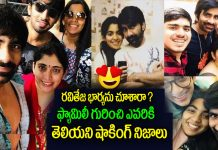 Hero Ravi teja with his family unseen moments
