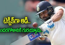 i stopped thinking about test career syes rohit sharma
