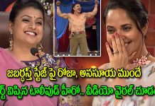 prithvi remove his shirt in front of roja