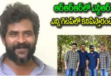 chatrapathi sekhar reveals interesting facts about jr ntr role in rrr