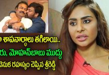 reason behind chiranjeevi and mohanbabus kiss on stage says sri reddy