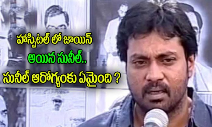 tollywood comedian sunil hospitalized