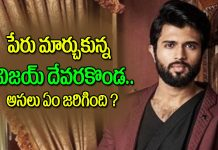 Vijay Deverakonda Changes His Name