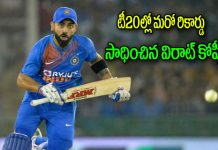 india vs sri lanka virat kohli becomes fastest captain to 1000 runs in t20is
