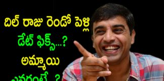 Another Rumor on Dil Raju's second marriage