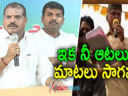 Botsa Satyanarayana fires on Chandrababu comments in Kuppam Praja Chaitanya Yatra