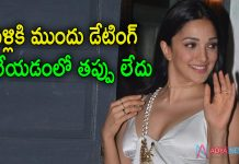 Nothing Wrong in Dating Before Marriage Says Kiara Advani