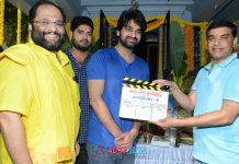 Naga Shourya New Movie in East Coach Production