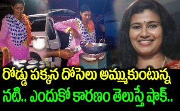 Actress Kavitha Lakshmi becomes a street vendor