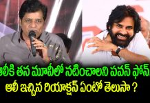 i am ready to act in pawan kalyan's film, says comedian ali