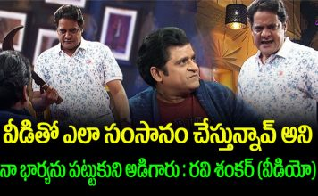 sai kumar brother ravi shankar comes as guest on ali tho saradaga show