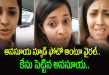 Anchor Anasuya File Case