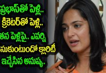 Anushka Gives Calrity On Her Marriage