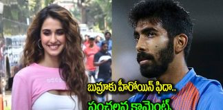 Disha Patani says Jasprit Bumrah is one of the finest players India have