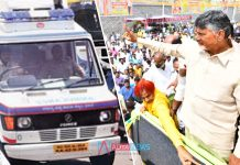 Chandrababu did not give way to 108 Ambulance in Praja Chaitanya Yatra at Prakasam