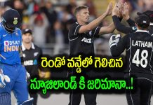 new zealand fined 60 percent of match fee for slow over rate