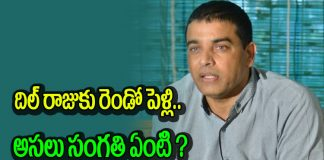 Dil Raju Ready To Get Married For The Second Time