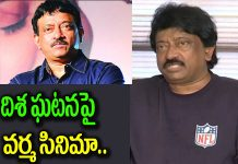 RGV picks up another controversial subject for his next